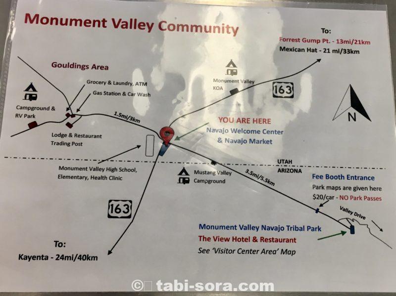 モニュメントバレー周辺図