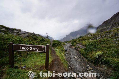 グレイ湖への道