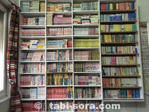ペンション・アルボル・デル・ハポンの図書室