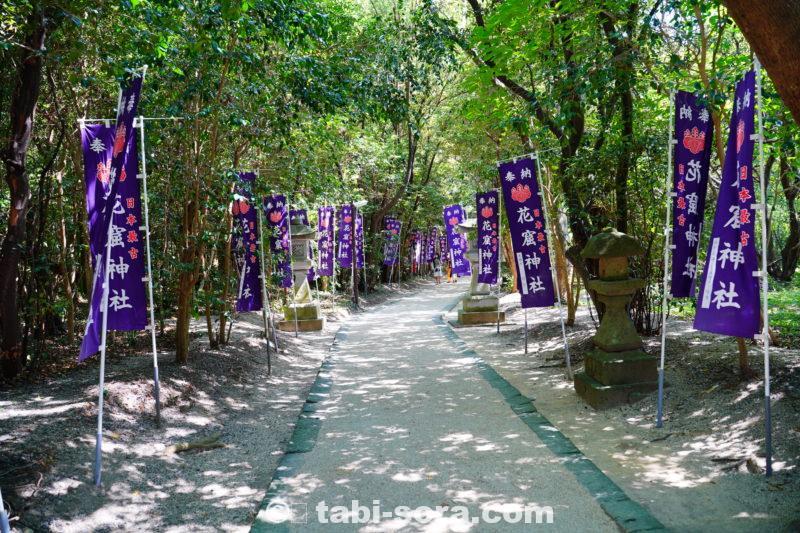 花の窟神社参道
