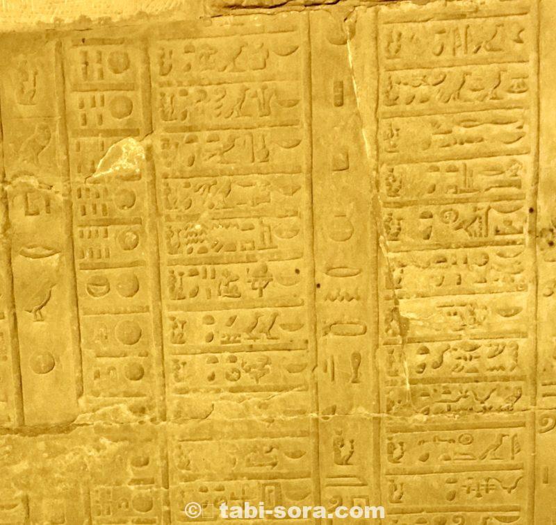 古代のカレンダー
